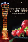 2019 STRAWBERRY RED BUFFET