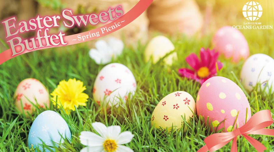 Easter Sweets Buffet ~Spring Picnic~