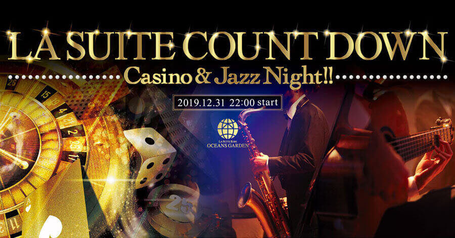LA SUITE COUNT DOWN~Casino & Jazz Night!!~