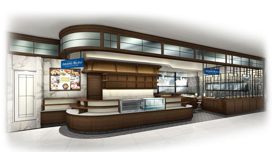 グラン・ブルーが2020年7月、伊丹空港にオープン
