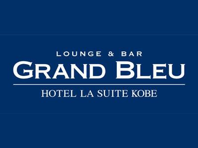 グラン・ブルーが2020年8月5日、伊丹空港にオープン