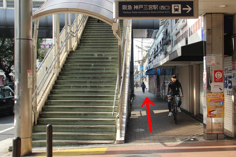 アクセス紹介 歩道橋を越えて、さらにまっすぐ進む写真