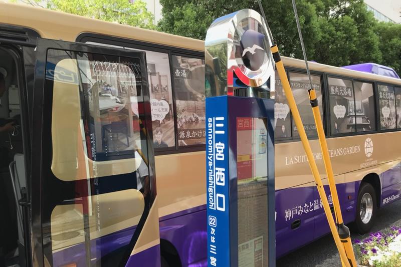 アクセス紹介 バス乗降場所に到着写真