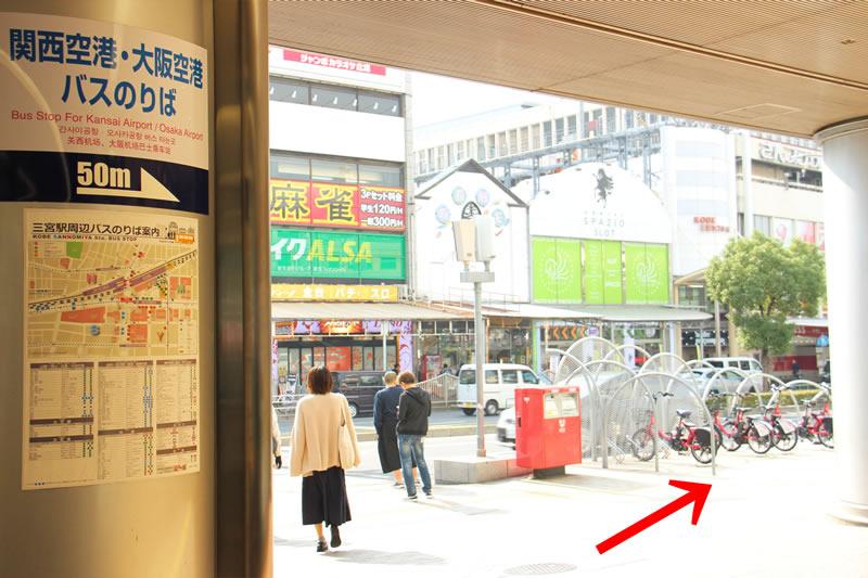 アクセス紹介 空港行バスのりばの案内を目印に、矢印に沿って進む写真