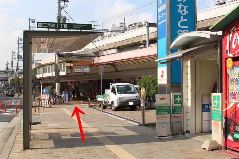 アクセス紹介 「三宮町1丁目」バス停を越えて、まっすぐ進む写真