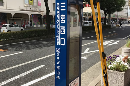 シャトルバス乗車口2