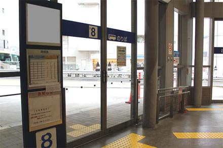 シャトルバス乗車口3