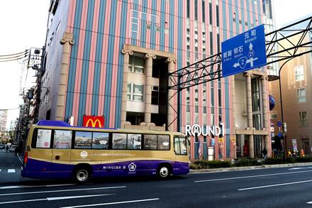 三ノ宮ラウンドワン前無料シャトルバス乗車口3